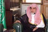 """"""" الشؤون الإسلامية """" تنظم مسابقة الملك سلمان لحفظ القرآن بالرياض"""