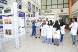 ٢٢ طبيب وطبييه يطلعون على مشاريع وبرامج مؤسسة الأمير محمد بن فهد الإنسانية وصندوق شفاء