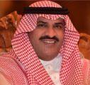 اليحيا مديرآ للهلال الاحمر بمنطقه حائل