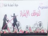 طالبات الإعلام بجامعة الملك فيصل بالأحساء ينفذون برنامج مكافحة الابتزاز