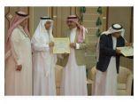 التلفزيون السعودي يكرم الدكتور ياسر ابراهيم