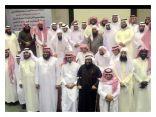 التوعيه الدينيه بصحه الرياض تكرم العمر مديرها السابق