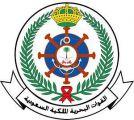 القوات البحرية الملكية تعلن عن فتح باب القبول والتسجيل لحملة الدبلوم والثانوية والكفاءة