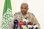 """عسيري : استشهاد 10 جنود سعوديين في انفجار مأرب """" فيديو """""""