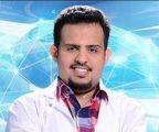 """مخترع سعودي يفوز بالمركز الثالث في برنامج """"نجوم العلوم"""" للمبتكرين العرب"""