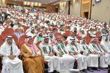 بالصور .. جامعة الملك فيصل تحتفل باليوم الوطني الخامس والثمانين