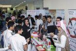 1450 طالباً يستفيدون من ثلاث حملات توعوية عن التدخين في جامعة الدمام