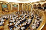#الشورى : يناقش غداً صعوبات المزارعين في الحصول على عمالة زراعية