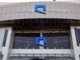 """هيئة السوق المالية تعلّق تداول """"موبايلي"""