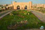 جامعة الملك فيصل : إستمرار تقديم الخدمات التعليمية لأكثر من (30) ألف طالب وطالبة