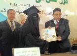 عائشة زاهر ..أول سيدة سعودية تحصل على درجة الدكتوراه في معالجة قضايا العنف والإرهاب