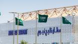 مطار نيوم : أول مطار بتقنية الجيل الخامس في المنطقة