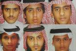 المتحدث الأمني : 6 أشخاص استدرجوا وكيل الرقيب بدر الرشيدي وقتلوه غدراً