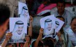 يمنيون لخادم الحرمين : شكرًا لإنقاذنا من الاحتلال الصفوي