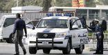 البحرين : القبض على نائب سابق في قضايا تمويل الإرهاب