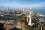 وزارة الدفاع الكويتية تؤكد أن الأوضاع على الحدود الشمالية طبيعية