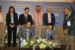 مذكرة تفاهم بين المنظمة العربية للتنمية الإدارية والجمعية السعودية للإدارة
