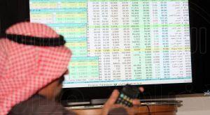 مؤشر سوق الأسهم السعودية يغلق مرتفعًا عند مستوى 7390.59 نقطة
