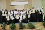 كلية الآداب بجامعة الملك فيصل تحتفي بخريجيها للعام الجامعي ( 1435 – 1436 هـ )