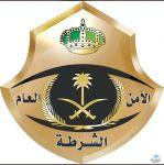 #شرطة_الرياض تطيح بتنظيم عصابي حوّل مبالغ مالية لحسابات بنكية بالخارج
