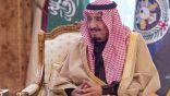 الملك سلمان يأمر بمشاركة الحرس الوطني في عاصفة الحزم