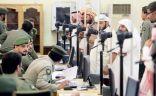 #جوازات_الشرقية : مهلة التصحيح للجالية اليمنية تنتهي في 20 #رمضان