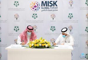 """اتفاقية بين """"مسك الخيرية"""" و""""هيئة الصناعات العسكرية"""" لتطوير الموارد البشرية في القطاع"""
