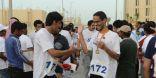 انطلاق سباق الجري السادس بجامعه الدمام عصر اليوم السبت