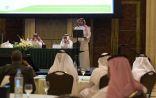 #الغذاء_والدواء : 28% من عمالة مطابخ الإعاشة في #مكة غير حاصلين على شهادات صحية