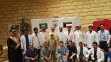 سفارة الكويت تقيم حملة للتبرع بالدم لمستشفيات الحد الجنوبي