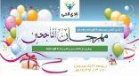 بالصور .. نادي الحي بمدرسة الإمام عاصم يحتفل بالناجحين