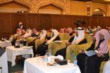 """بالصور .. و برعاية """" الإخبارية مباشر """" د . الفوزان يطلق فعاليات : مؤتمر """" أثر تطبيق الشريعة في تحقيق الأمن """""""