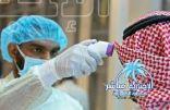 إصابات كورونا الجديدة: 34% سعوديون .. و66% وافدون