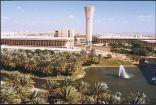 جامعة الملك فهد تستحوذ على نصف الجوائز الكبرى في المؤتمر الطلابي السادس