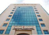 البحرين تبحث عن سعودي مُتَّهم بتسليح خلية إرهابية