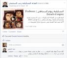 """الفنانة """" زينب السجيني """" للتشكيلية """" ريهام السنباطي """" شكرا ريهام لقد أسعدتي يومي ( فيديو )"""