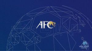 الاتحاد الآسيوي يحسم مصير مسابقاته منتصف الشهر المقبل