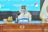 """جامعة الملك فيصل ترعى أعمال الندوة الافتراضية  """"الرؤية المستقبلية للاختبارات الدولية """""""