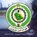 """أمن المنشأت يعلن فتح باب القبول والتقديم على رتبة """"جندي"""""""