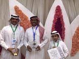 بالصور .. طالب من #الأحساء يحقق المركز الثاني في مسابقة الشعر الفصيح المنعقد بمكة