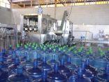 الغذاء والدواء تمنع مصنعي عبوات المياه من استخدام البولي كربونات