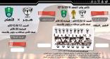 في خطوة غير مسبوقة #هجر يضع صور اللاعبين القدامي على تذاكر المباريات