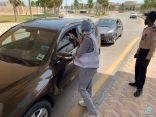 جامعة الإمام عبد الرحمن بن فيصل .. عودة آمنة للموظفين وسط تطبيق الإجراءات الاحترازية