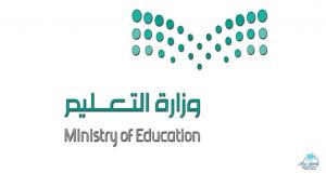 """""""التعليم"""" تلزم  المدارس السعودية بالخارج والملحقيات بإنشاء حسابات بمواقع التواصل"""