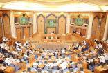 """"""" الشورى """" يستعرض الترتيبات التنظيمية لقانون رسوم الاراضي"""
